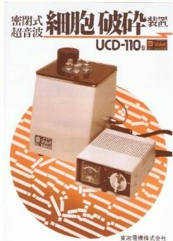 BIORUPTOR  UCD-110