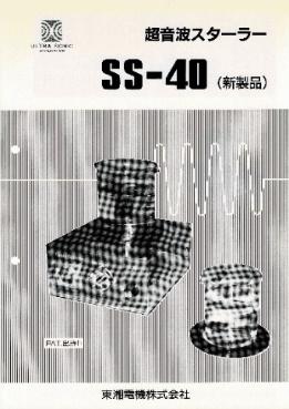 SS-40