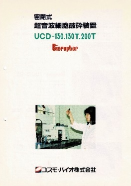 UCD130